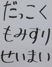 0-001002-1.JPG