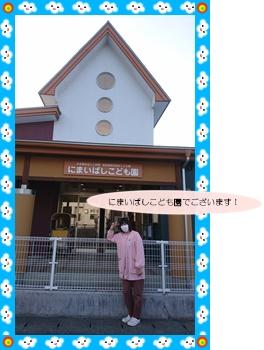 DSC_1182.JPG