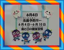 0-0604-1.JPG